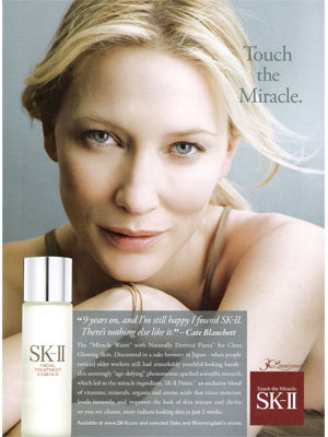 Cate Blanchett is an SK-II ad that ran in Vogue magazine.